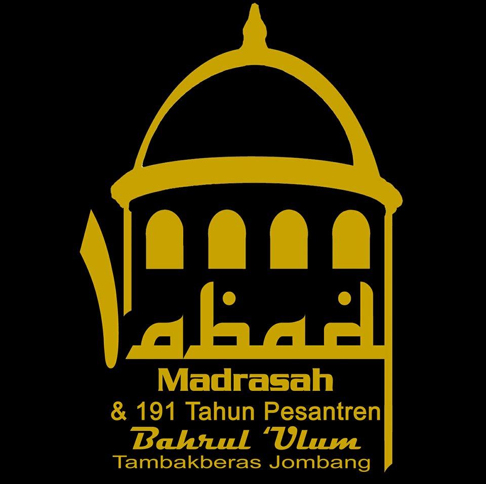Logo 1 Abad Madrasah