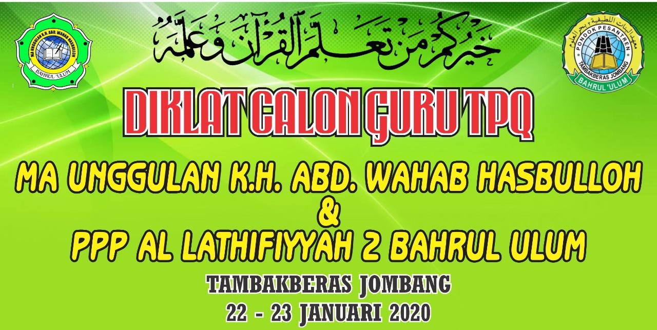 Tilawati Mewarnai Lantunan Qur'an Siswa Kelas Akhir MAUWH