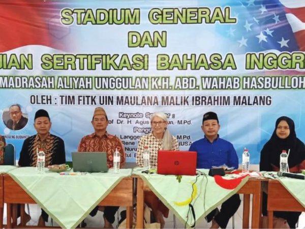 Stadium General